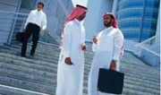 """La Finanza Islamica: quando la """"diversità"""" può creare opportunità di sviluppo"""