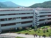 Avviso per gli studenti angresi: lunedì 6 febbraio l'Università resta chiusa