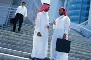 Come i fondi di investimento arabi finanziano progetti ed imprese