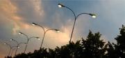 Angri. Gestione pubblica illuminazione, l'Amministrazione ha scelto l'offerta più... cara